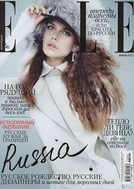 Elle Russia<br>January 2013