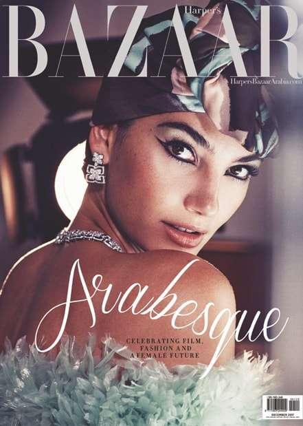 Bazaar Arabia<br>December 2017