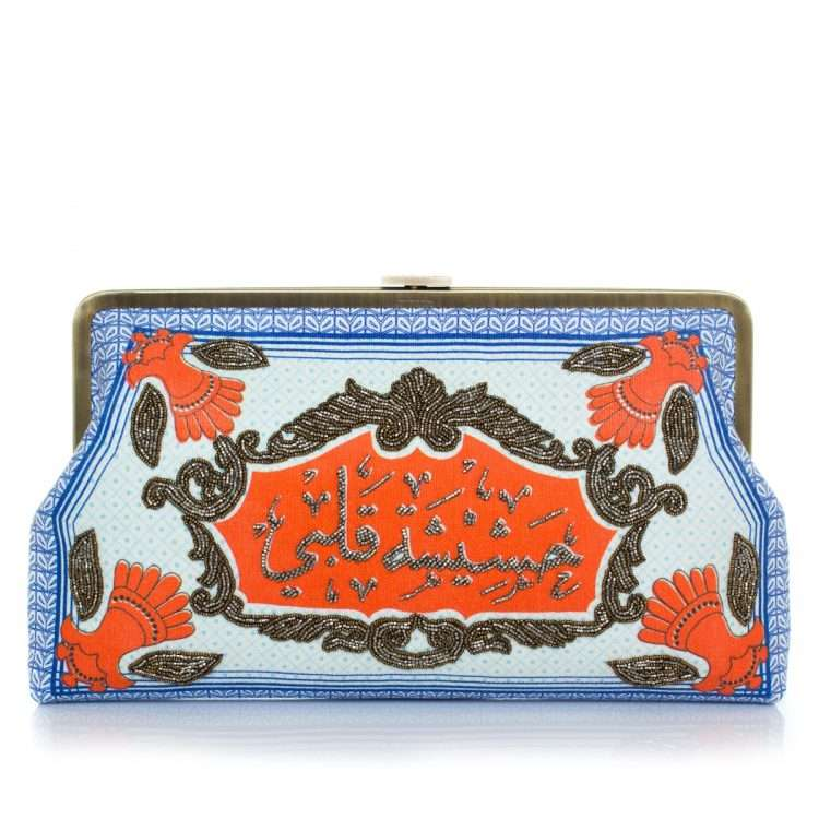hashishet albi clutch me bags blue multicolor clutch me day handwork impressions front