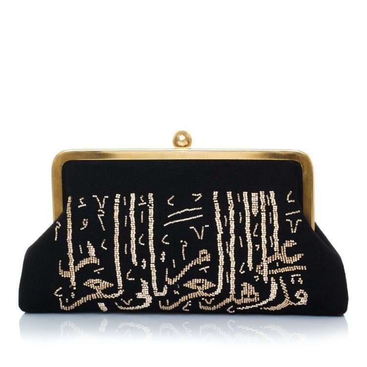 calligraphy gold on black classic bags black gold metallic classic evening handwork oriental front