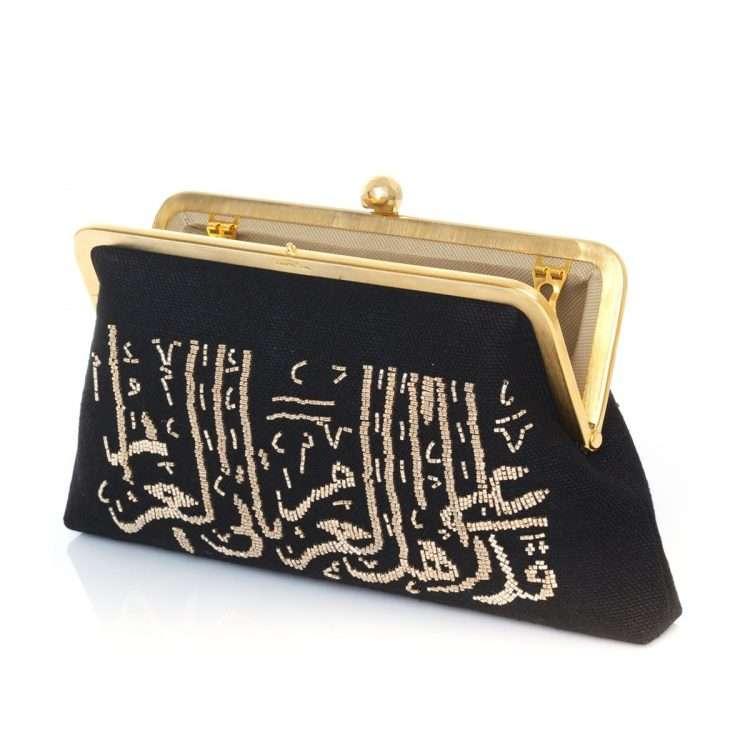 calligraphy gold on black classic bags black gold metallic classic evening handwork oriental open
