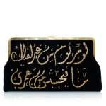 calligraphy gold on black clutch me bags black gold clutch me evening handwork oriental front
