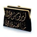 calligraphy gold on black clutch me bags black gold clutch me evening handwork oriental open