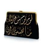 calligraphy gold on black clutch me bags black gold clutch me evening handwork oriental side