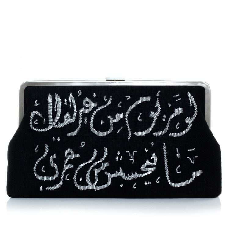 calligraphy silver on black clutch me bags black silver clutch me evening handwork oriental front