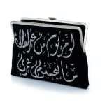 calligraphy silver on black clutch me bags black silver clutch me evening handwork oriental open