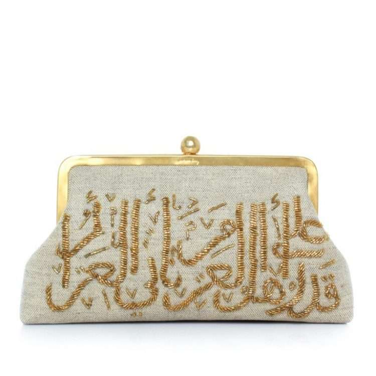 CALLIGRAPHY GOLD CLASSIC FRONT