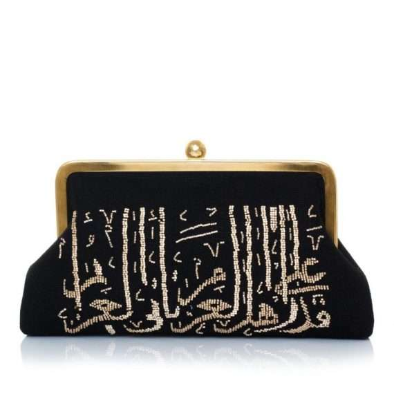 CALLIGRAPHY-GOLD-ON-BLACK-CLASSIC-FRONT