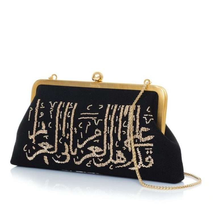 CALLIGRAPHY GOLD ON BLACK CLASSIC SIDE