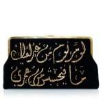 CALLIGRAPHY GOLD ON BLACK CLUTCH ME FRONT