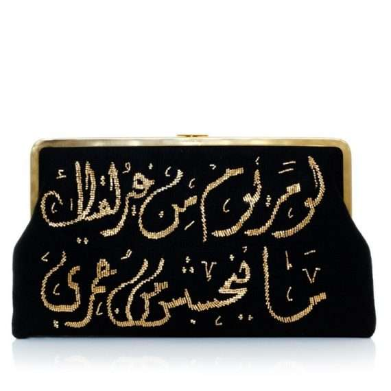 CALLIGRAPHY-GOLD-ON-BLACK-CLUTCH-ME-FRONT