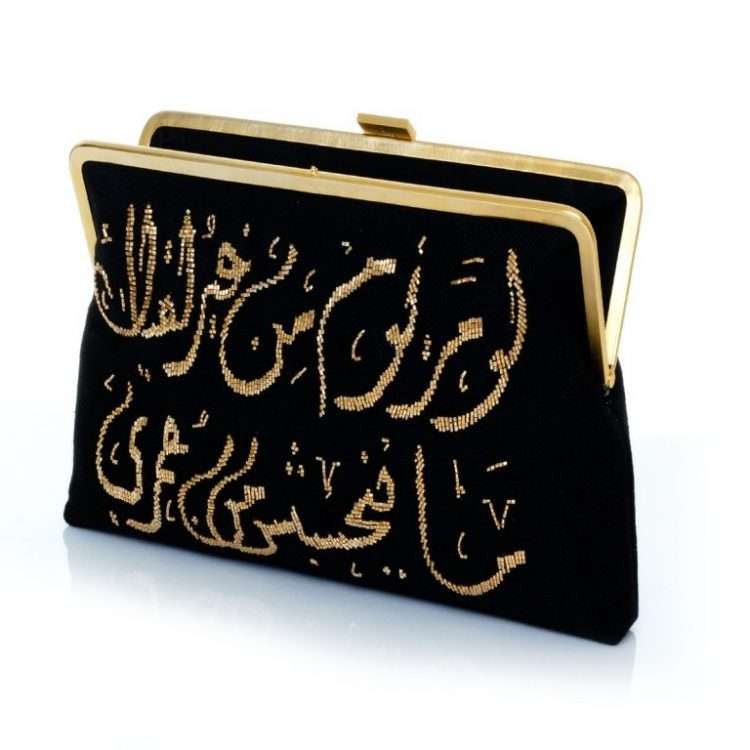CALLIGRAPHY GOLD ON BLACK CLUTCH ME OPEN