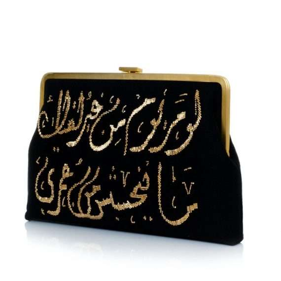 CALLIGRAPHY GOLD ON BLACK CLUTCH ME SIDE