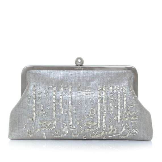 CALLIGRAPHY-SILVER-CLASSIC-FRONT