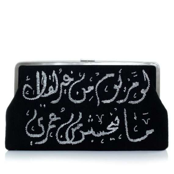 CALLIGRAPHY-SILVER-ON-BLACK-CLUTCH-ME-FRONT