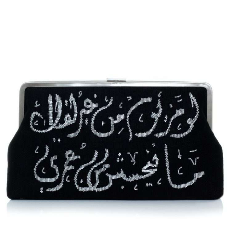 CALLIGRAPHY SILVER ON BLACK CLUTCH ME FRONT
