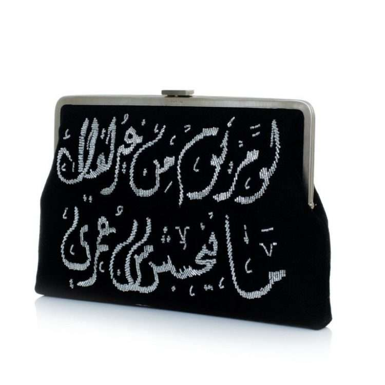 CALLIGRAPHY SILVER ON BLACK CLUTCH ME SIDE
