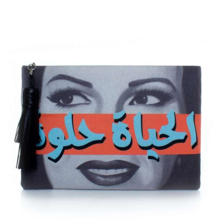 HAYAT HELWA POUCH FRONT
