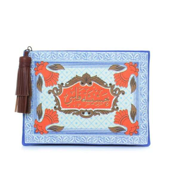 hashishet-albi-pouch-front