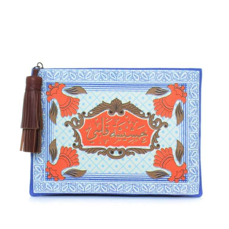 hashishet albi pouch front view