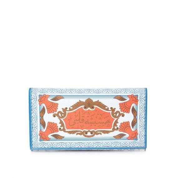 Sarahsbag-hashishetalbi-cigarette-pouch–front-view