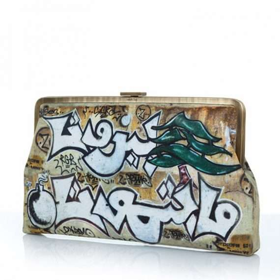BEIRUT-GRAFFITI CLUTCH ME SIDE