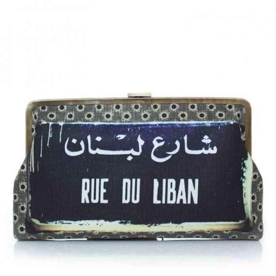 RUE-DU-LIBAN-CLUTCH-ME-FRONT
