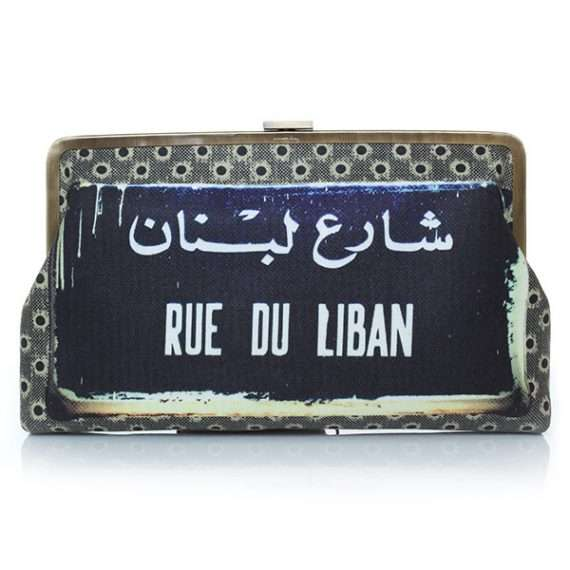 Sarahsbag-impressions-collection-rue-du-liban-clutch-me-bag-front-view