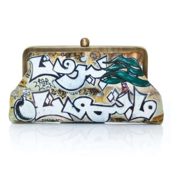 Sarahsbag-impressionst-collection-graffiti-classic-bag-front-view