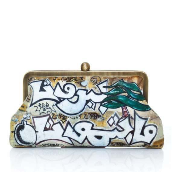 beirut-graffiti-classic-front