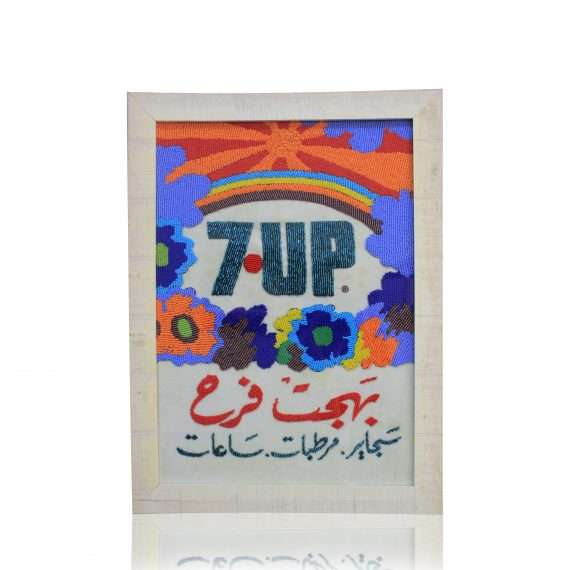 7Up-Wall-Art