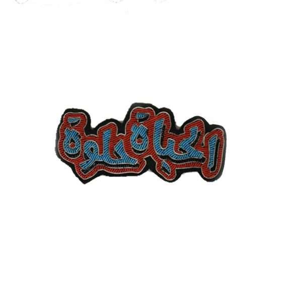 hayat-helwa-badge-